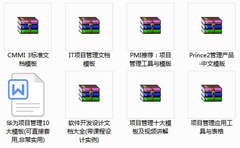 8大工具模板.png